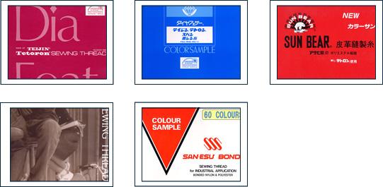 その他メーカー商品一覧 テイジン ダイヤフェザー テトロン ビニモ カラーサン 皮革縫製